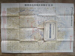 MILITARY FORMATION MAP of Sino‐Japanese War Japan China War WWII 1938 J33