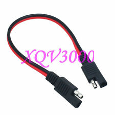 SAE 2 Pole Flat Plug to SAE Battery Tender - Yuasa 12V Extension 14AWG 30cm wire