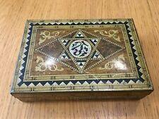Rare Antique Jewish Tin Box with Star of David design - Judaica