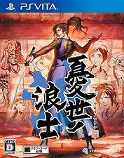 Sony PSVITA Japan Ver. Ukiyo no Roushi Tracking Number from Japan