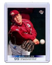 Byung Hyun Kim BBM Japanese Baseball Card Korean Player Red Sox Diamondbacks