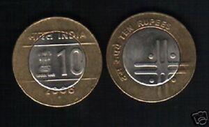 INDIA 10 Rupees 2006 UNC RARE BI METAL Indian Money Asia X 1 Piece COIN
