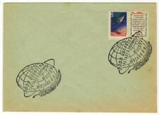 RUSSIA 1959 SPACE COVER COMMEMORATING SPUTNIK - 3 & 5000 ORBITS OF EARTH [2]
