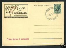 Trieste Zona A - AMG-FTT 1953 : Fiera del Mediterraneo - Cartolina Postale FDC