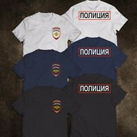 NEW Russia Russian Moscow Police Logo Department Service MVD T-shirt