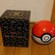 Casio Pikachu Baby G BGD 560PKC 1JR G shock Pokemon Baby 25th Anniversary Rare