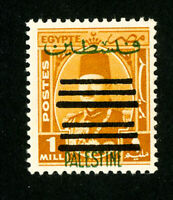 Egypt Palestine Stamps Rare NH 6 Bars Error