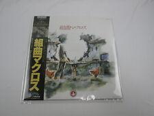 Macross Suite with OBI Japan VINYL  LP