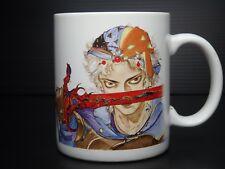 FINAL FANTASY II Frioniel YOSHITAKA AMANO Mug cup SQUARE 1989 Vintage Japan