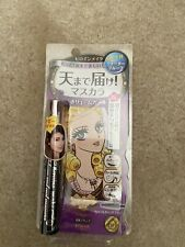 ☀Isehan Kiss Me Heroine Make Volume & Curl Mascara Super Waterproof 01 Black