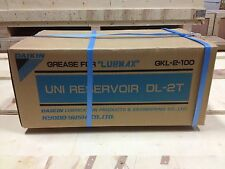 Lubmax Grease Gkl-2-100 case of 15