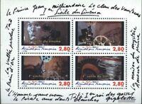 Frankreich Block15 (kompl.Ausg.) postfrisch 1995 100 Jahre Kino