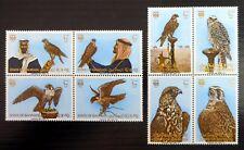 BAHRAIN 1980 Birds Falconry SG271/8 U/M NB3412