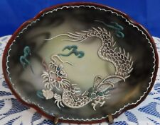 Vtg HAND PAINTED MORIAGE DRAGONWARE CANDY TRINKET COMPOTE DISH - MADE IN JAPAN