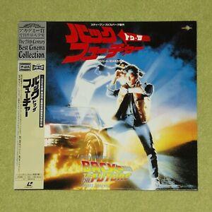 BACK TO THE FUTURE [1985] - RARE JAPAN PROMO LASERDISC + UNIQUE OBI (PILF-1618A)