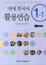 New! YONSEI KOREAN 1-1 (W/CD) Workbook English version Korea K pop drama movie