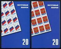 Russland 2 Markenheftchen mit 20x MiNr. 1321-22 postfrisch MNH (N019