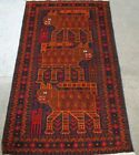 AFGHAN HAND MADE LION RUG (HAND KNOTTED) 100% WOOL KING OF JUNGLE.