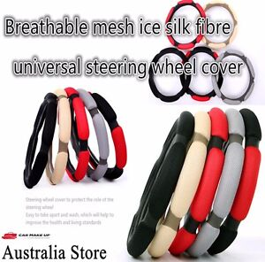 Best breathable universal mesh ice silk fibre auto car steering wheel cover