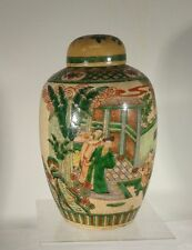 Antique Chinese 19th Century Famille Verte Ginger Jar Landscape Scene Crackle