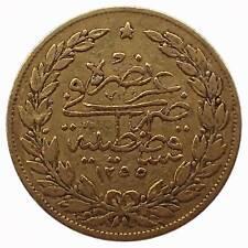 Türkei 100 Piaster/Kurush Abdul Medschid Gold