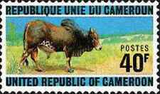 Timbre Animaux Cameroun 567 ** lot 13712