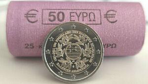 2 Euros Grecia 🇬🇷 2021. Revolución griega. Ya disponible