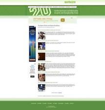 Sports News Website Automatic Updates Free Installation Hosting