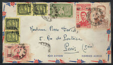 FRENCH INDOCHINA 1948 COVER TO FRANCE WITH MULTIPLE STAMPS