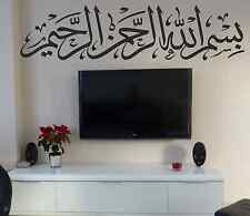 Beau stickers mural islamique islam calligraphie arabe orientale bismillah 32D