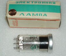 electron tube GU-50 Russian Military Power pentode tube