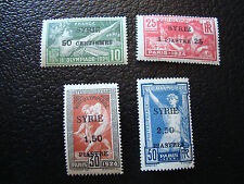 siria sello yvert et tellier n° 122 a 125 n (A4) stamp Siria