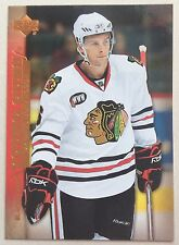 2007-08 MAGNUS JOHANSSON UPPER DECK SERIES 1 YOUNG GUNS ROOKIE #211 BLACKHAWKS