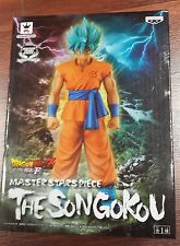 Dragon Ball Z Rebirth Master Stars Son Goku DXF figure by Banpresto