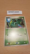 Japanese - Treecko - 001/015 - Pokemon Card - Grass Quick Deck