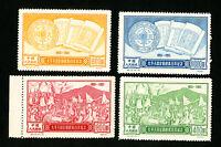 China PRC Stamps # 124-7 VF Unused Catalog Value $59.00