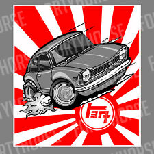 Japanese Car Vinyl Stickers - Corolla KE20 Rising Sun