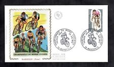 1972 World Cycling Championship FDC French Cover Sport Marseille Cycle Racing