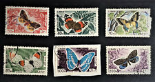 Rare Set of Butterflies of Lebanon stamps 1965 Issue