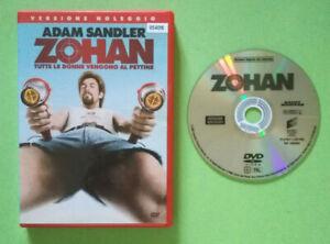 DVD Film Ita Commedia ZOHAN Adam Sandler 2009 ex nolo no vhs cd lp mc (H1)