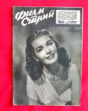 VALERIE HOBSON ROBERT TAYLOR 1954 MARIA MONTEZ ORSON WELLES EXYU MOVIE MAGAZINE