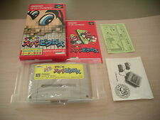>> MARIO'S NO SUPER PICROSS NINTENDO SFC SUPER FAMICOM IMPORT COMPLETE IN BOX <<