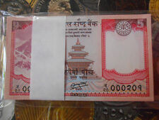 100 Notes  ( Bundle ) - NEPAL 5 Rupees - GEM UNC & MINT