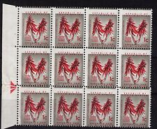South Africa 1964/72 Defintive 1c arrow block 12 with colour & perforation shift