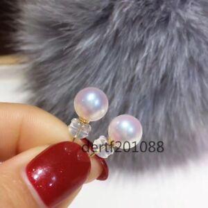 Round Sakura Pink Akoya Pearl Earrings Stud G18K 8MM AAAA+