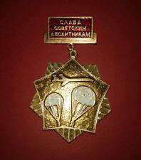 """Sowjetisches Fallschirmjäger Abzeichen """"слава советским десантникам"""""""