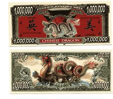 Chinese Dragon   MILLION   DOLLAR  BILL