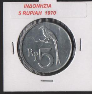 INDONESIA 5 RUPIAH 1970 ALUMINIUM