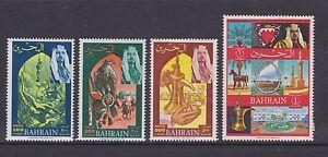 Bahrain - SG 147/50 - m/m - 1966 - 100f - 1d - (top 4 values)