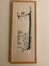 Antique Unique Original Japanese Painting famous artist
